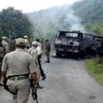 Manipur Ambush