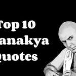 Guru Chanakya