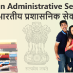 Trusted and Tested Tips that Help To Clear IAS Exam | IAS Officer