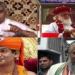 List of India's Top 10 Fake Godman | Fake Baba's